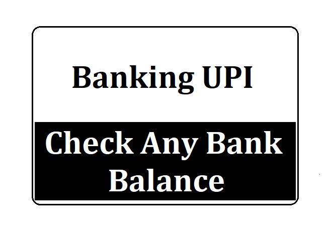 Check Any Bank Balance
