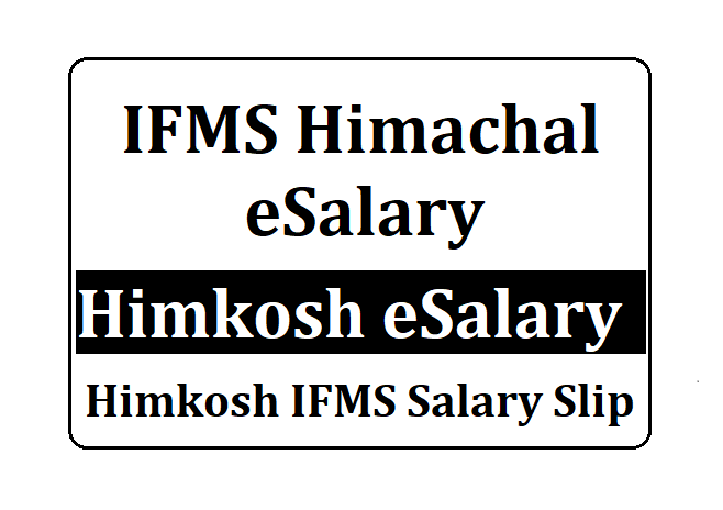 Himkosh eSalary