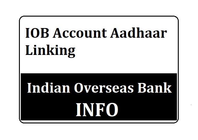 Linking Aadhaar with IOB