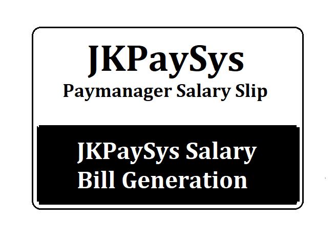 JKPaySys Salary Slip