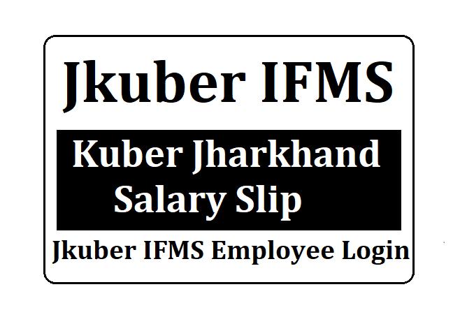 Kuber Jharkhand Salary Slip