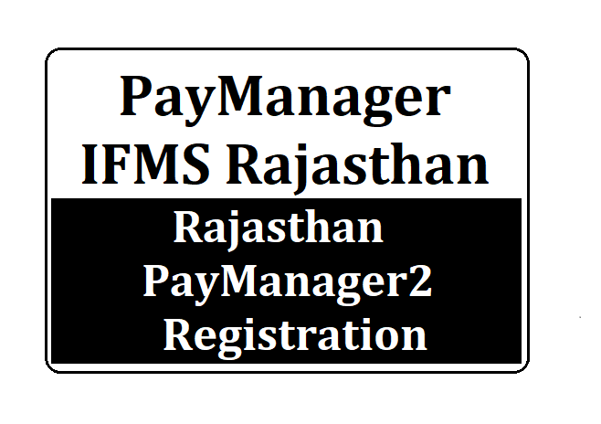 PayManager IFMS Rajasthan