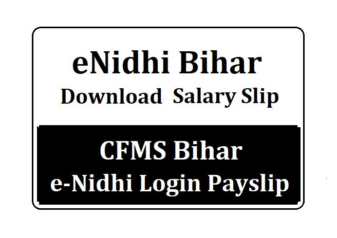 eNidhi Bihar