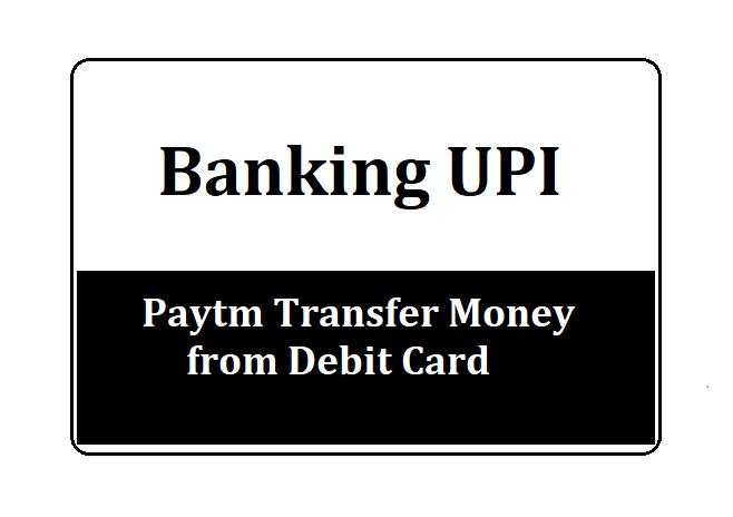 transfer Money from Debit Card