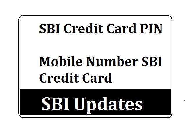 SBI Credit Card PIN