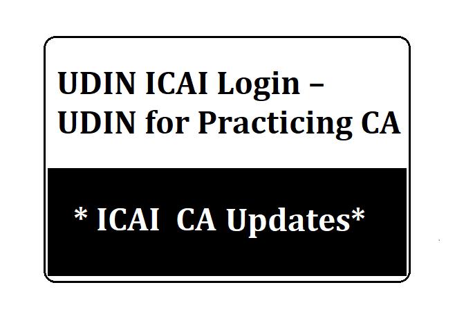 UDIN ICAI Login – UDIN for Practicing CA
